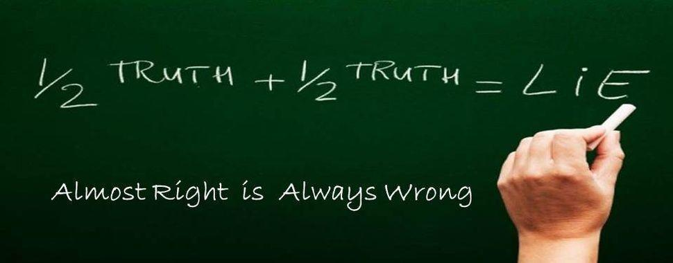 Almost Right is Always Wrong